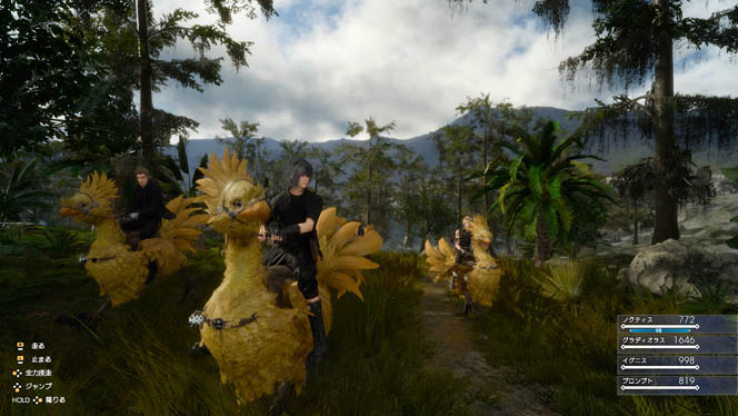 chocobo-ride-09172015