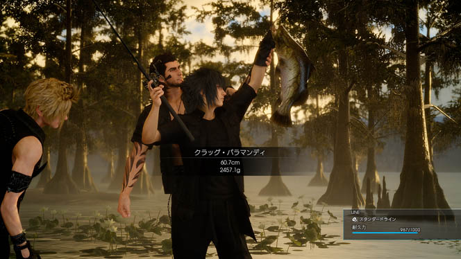 fishing-ff15-09172015