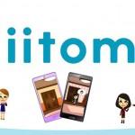Miitomo Launching March 31 In North America