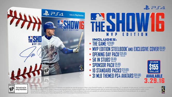 MLB The Show 16 BeautyShot_Canada