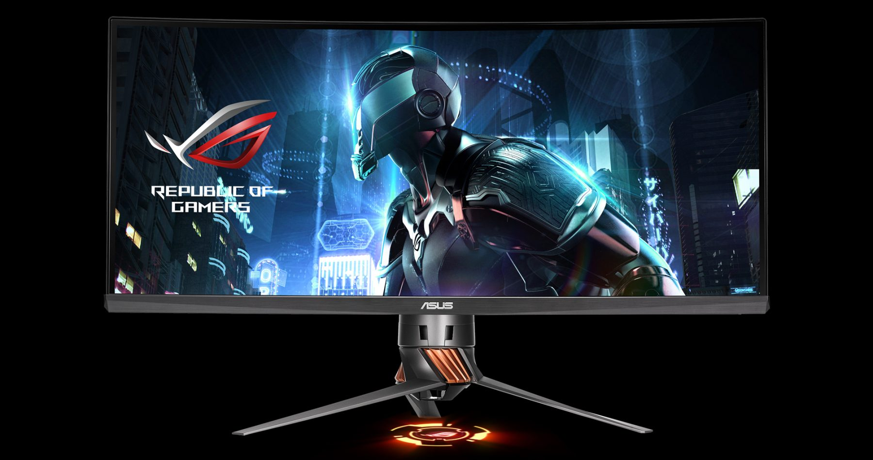 ASUS Monitor Middle